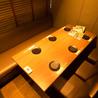 ふくまめ 上野店のおすすめポイント3