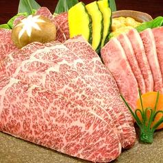 焼肉 南光園 オークラ店の特集写真