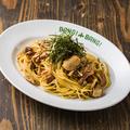 料理メニュー写真高級食材ポルチーニ茸とベーコンの和風パスタ