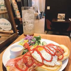 CAFE DILU カフェ デイル 五反野の写真