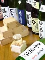 宮城の冷酒24種も[飲放]!