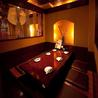 月の宴 渋谷宮益坂店のおすすめポイント3