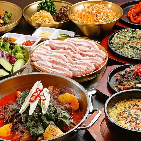 韓国料理 ハモニ食堂