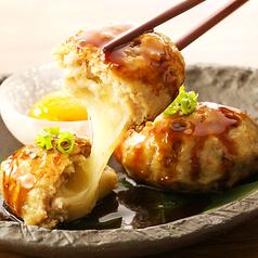 くいもの屋 わん 橿原神宮前店のおすすめ料理1