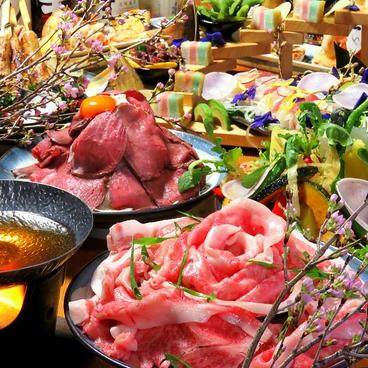 個室×肉割烹 かいばらのおすすめ料理1
