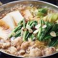 料理メニュー写真博多もつ鍋 あごだし醤油味(1人前)
