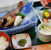 旬彩美食てん 半田店のおすすめ料理3