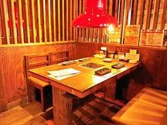 炭火焼肉屋さかい 鳥取岩吉店の特集写真