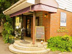ローズウッド 富山店