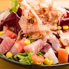 アボガドと鮮魚の豪華サラダ