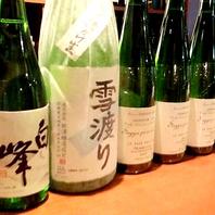 ◆ウィスキー・ワイン・日本酒・焼酎取り揃えています◆