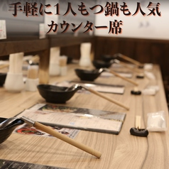 博多もつ鍋 おおやま カウンター KITTE博多の特集写真