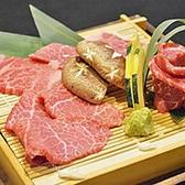 本格焼肉 まつお 幸町店のおすすめ料理3