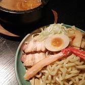 和彩酒楽 鳳のおすすめ料理3