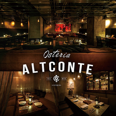 Osteria ALTCONTE アルトコンテ 名古屋駅店の写真