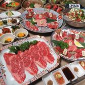 やきにく熟成肉のおおやま特集写真1