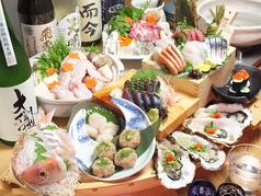 日本酒の魚枡の写真