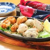 インドレストラン ヒマラヤ 相模原のグルメ
