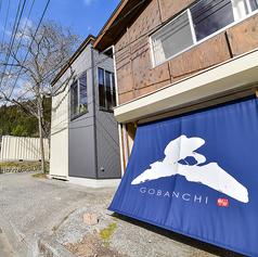 Cafe GOBANCHI
