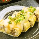 和乃食 ここからのおすすめ料理2