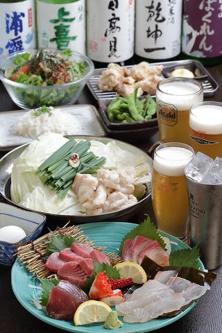【2】4種の生ビール付き飲み放題2h!丸腸モツ鍋・お刺身盛り合わせなど全7品3500円