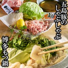 清州七七 きよすしちしち 博多駅前店のおすすめ料理1