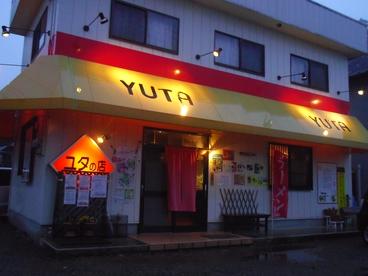 ラーメン ユタの店の雰囲気1