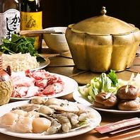 八仙鍋で食べる♪≪中式鉄板焼き+しゃぶしゃぶ≫