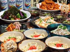 沖縄料理 美ら風のおすすめ料理1
