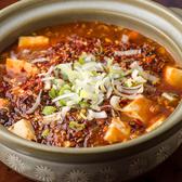 中華料理 嘉宴 糀谷店のおすすめ料理2