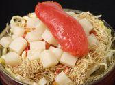 もんじゃと酒膳 かりん 市ヶ谷のおすすめ料理3