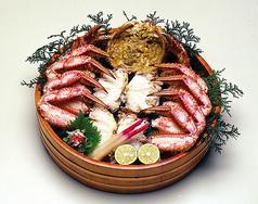 札幌かに本家 名古屋八事店のおすすめ料理1