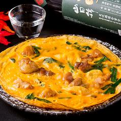 もつ料理 かわ乃 博多店のおすすめ料理3