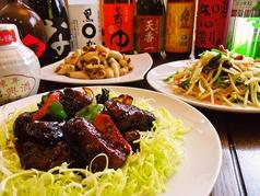 台湾料理天香一の写真