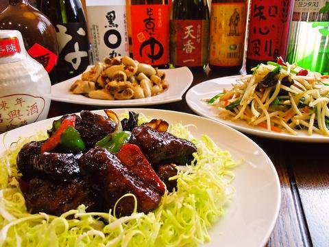 台湾料理天香一