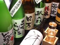 日本酒も厳選してご用意