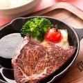 料理メニュー写真峯野牛のステーキ