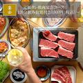 藤澤肉店 別邸のおすすめ料理1