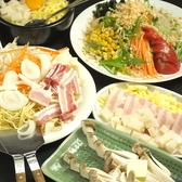 なんじゃもんじゃ 浦安店のおすすめ料理3