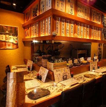 魚すこぶる 酒すこぶる どうどう 浦和店の雰囲気1