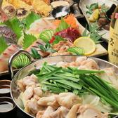 九州料理 かこみ庵 かこみあん 鹿児島天文館店のおすすめ料理3