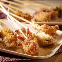 【30種以上の串揚げ食放】揚げる楽しさ。選ぶわがまま。