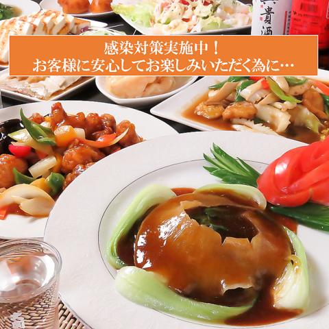 本格中華料理120種類食べ放題♪+500円でフカヒレや北京ダックも堪能できるコース多数