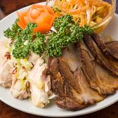 中華料理 嘉宴 糀谷店のおすすめ料理3
