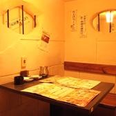 4名様【個室】洞穴のような入り口を通るとプライベートな空間が♪気の合う友人、会社の仲間としっぽり楽しむのにご利用ください!