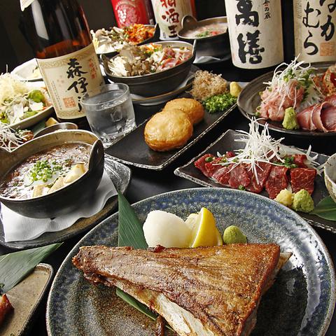 創作料理&JAZZが流れる大人の空間♪こだわりの食材を使った宴会プラン2980円~☆