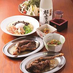 釜焼鳥本舗 おやひなや 三条中央店のおすすめ料理2