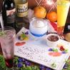 cafe&dining バンビ Bambi 河原町三条のおすすめポイント1