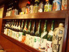 酒処 十徳 渋谷店の写真