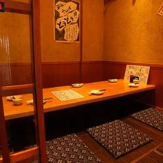 掘りごたつ席ですので各種ご宴会などに最適なお席となっております。 2名様~最大20名様までご利用可能です